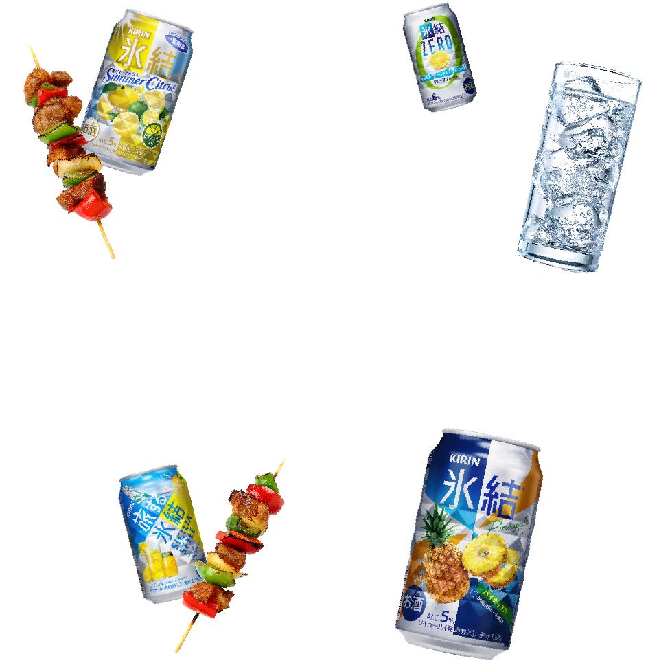 酒フェス氷結