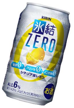 氷結レモンZERO