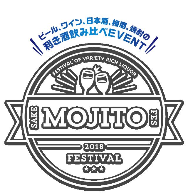 酒フェスが開催するモヒートフェスはミントのお酒のイベントです